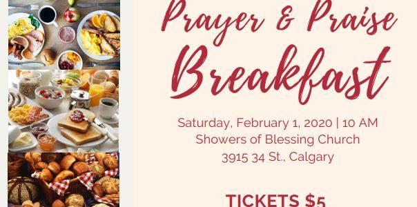 Prayer and Praise Breakfast